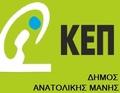 kep_d_an_man