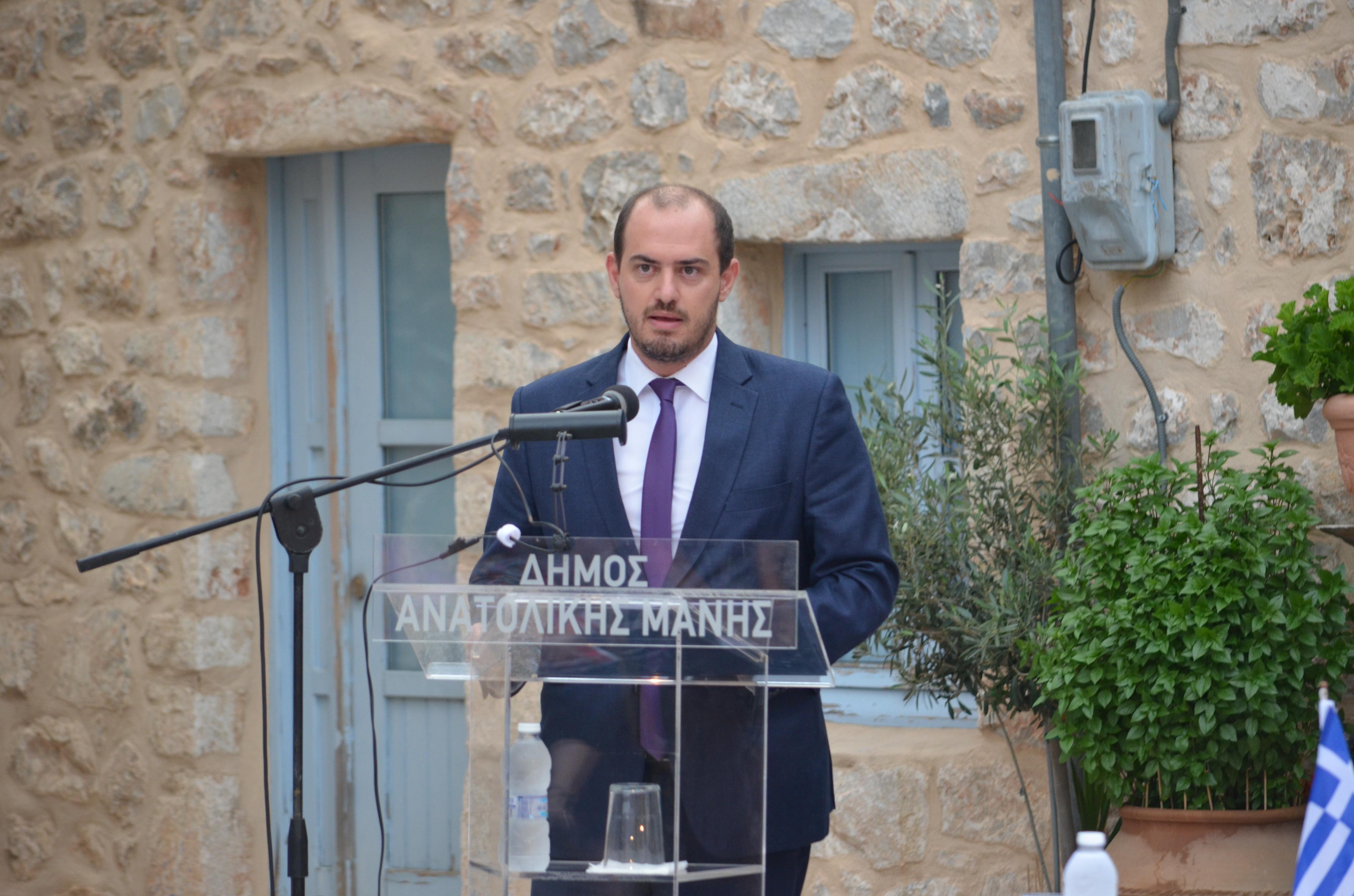 Υφυπουργός Διακαιοσύνης κ. Γεώργιος Κώτσηρας