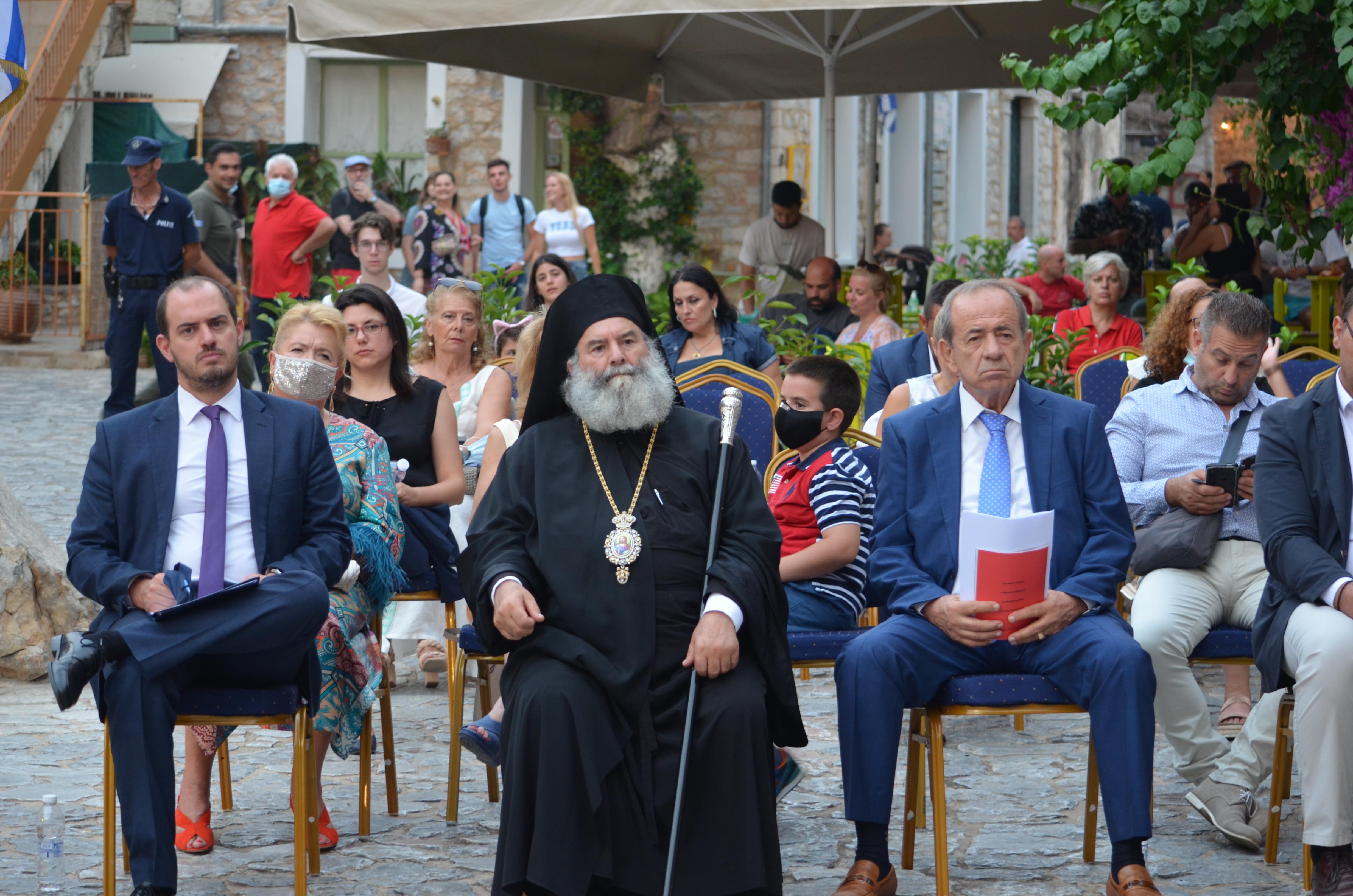Υφυπουργός Δικαοσύνης κ. Γεώργιος Κώτσηρας - Σεβασμιότατος Μητροπολίτης κ.κ. Χρυσόστομος Γ' - Δήμαρχος κ. Πέτρος Ανδρεάκος