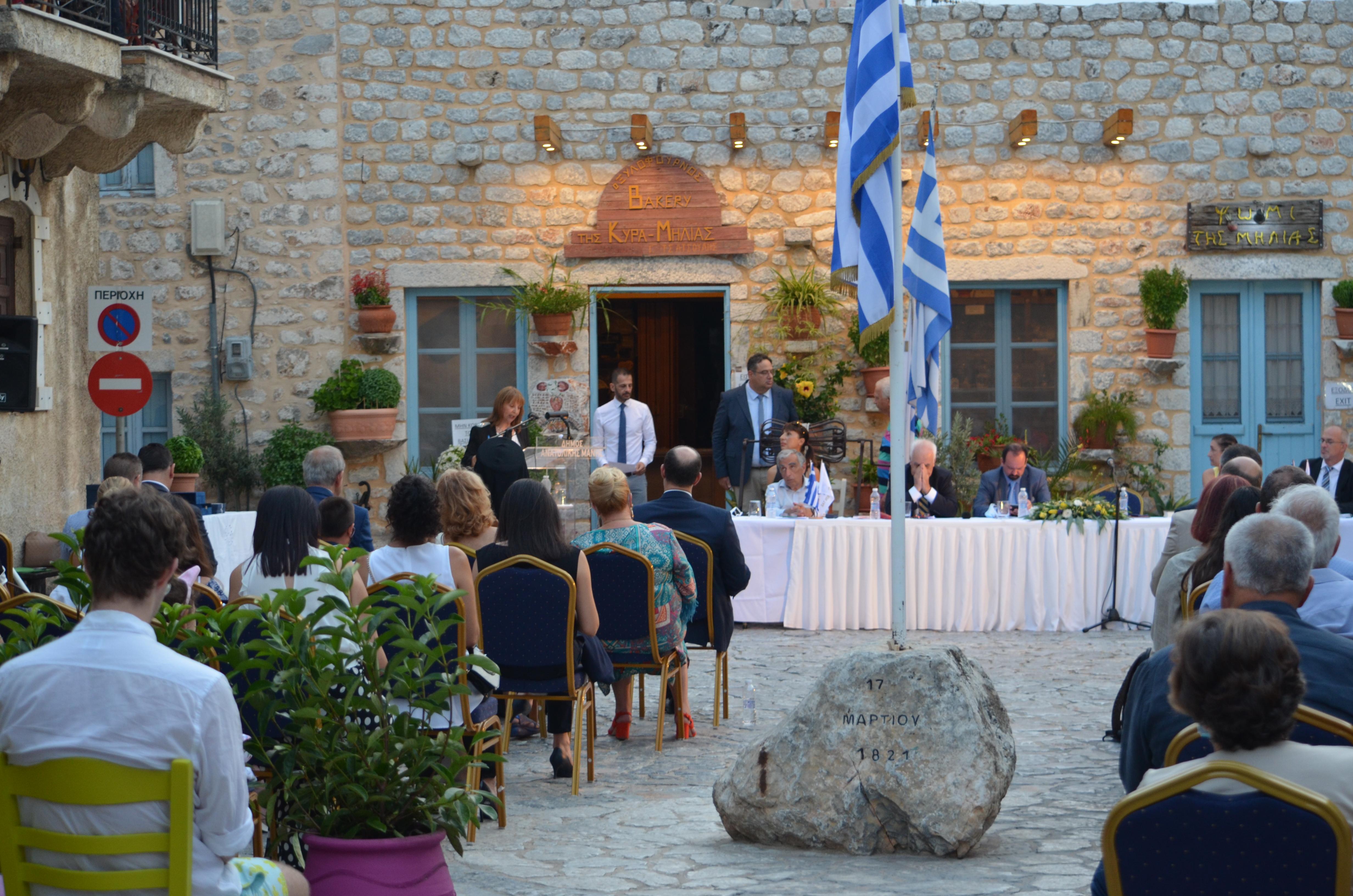 Συνάντηση Eurojust στην Αρεόπολη